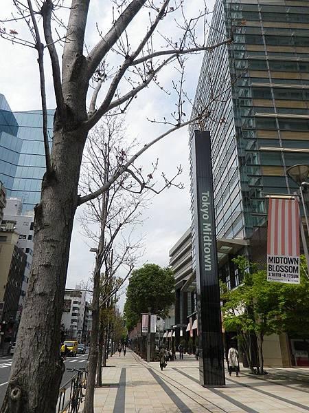 【遊】日本東京★六本木Tokyo Midtown東京中城+檜町公園+21_21 DESIGN SIGHT+乃木坂★地鐵六本木、乃木坂。自由行