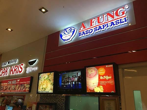 【食】印尼雅加達★A FUNG BASO SAPI ASLI★印尼連鎖特色丸子湯
