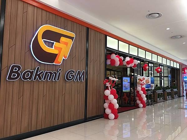 【食】印尼雅加達★Bakmi GM★印尼連鎖麵食專賣店,可外帶