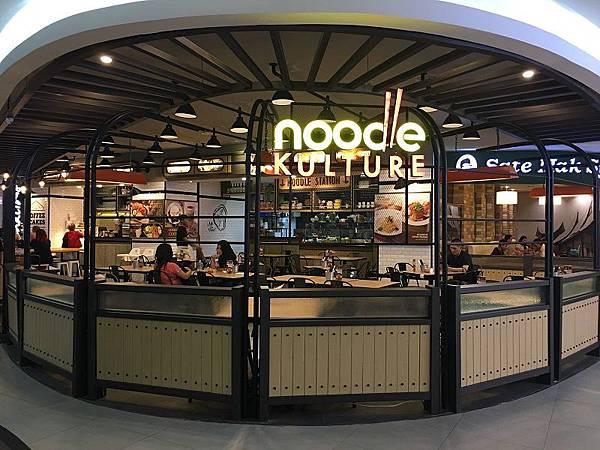 【食】印尼雅加達★noodle KULTURE★各式風味麵食,乾麵、湯麵、炒麵、義大利麵
