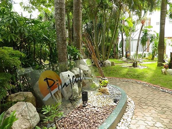 【住】菲律賓長灘島★Pinjalo Resort★Boracay飯店。南洋原始風格。有小游泳池