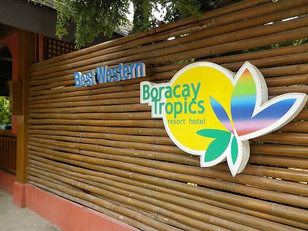 【住】菲律賓長灘島★Best Western Boracay Tropics Resort★Boracay飯店。渡假風。有游泳池