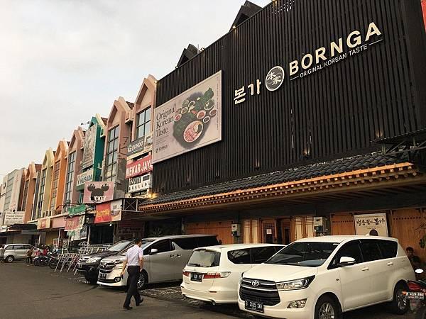【食】印尼雅加達★本家BORNGA Original Koeran Taste★正宗韓式烤肉。Garding Serpong