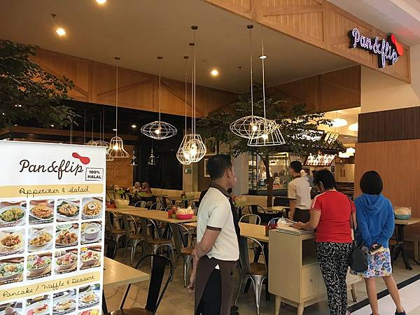 【食】印尼雅加達★PAN %26; FLIP★印尼式、美式、中式、點心。平價餐廳