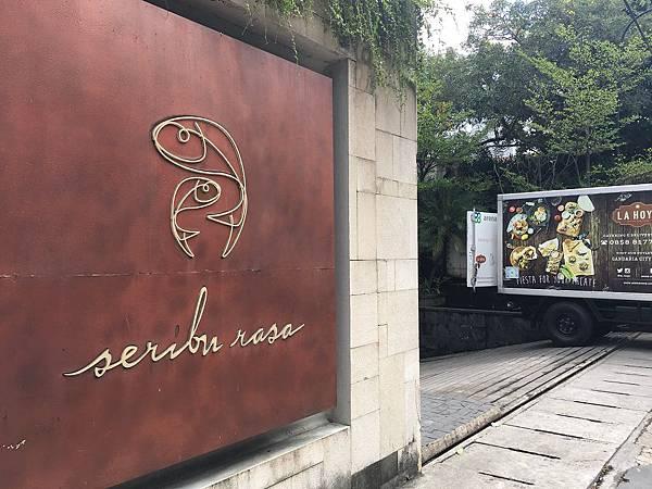 【食】印尼雅加達★SERIBU RASA★印尼菜中國菜。特色餐廳。聚會包廂。近雅加達市