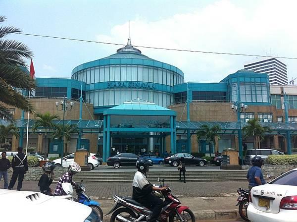 【樂】印尼雅加達★Plaza Senayan。各大國際知名品牌專櫃★MALL