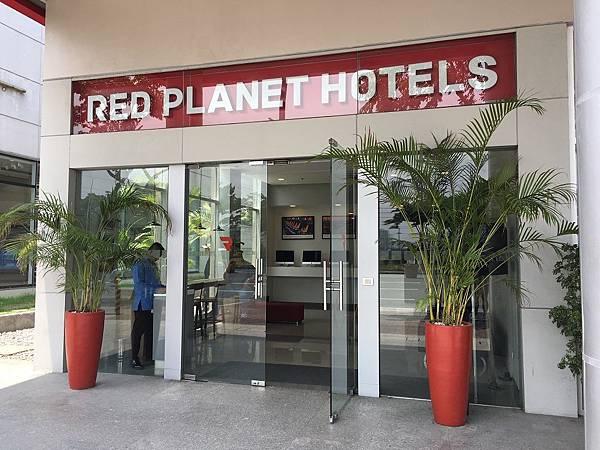 【宿】菲律賓馬尼拉★Manila馬尼拉住宿。RED PLANET HOTELS。旁邊即是便利商店速食店★自助旅行