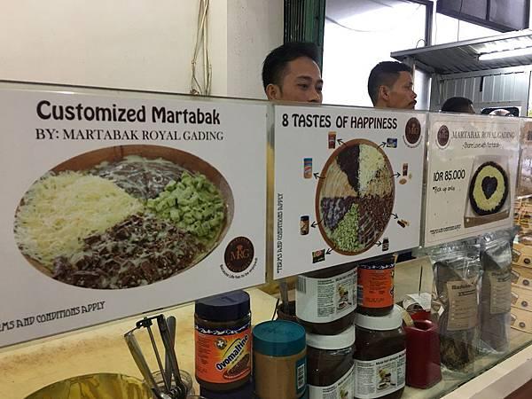 【食】印尼雅加達★Martabak Royal Gading★印尼必吃街頭小吃。慢煎餅。Gading Serpong
