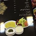 【食】伊朗德黑蘭★伊朗人吃什麼。伊朗飲食。餐廳Lux Talaei Restaurant★Iran。Tehran。伊朗自由行