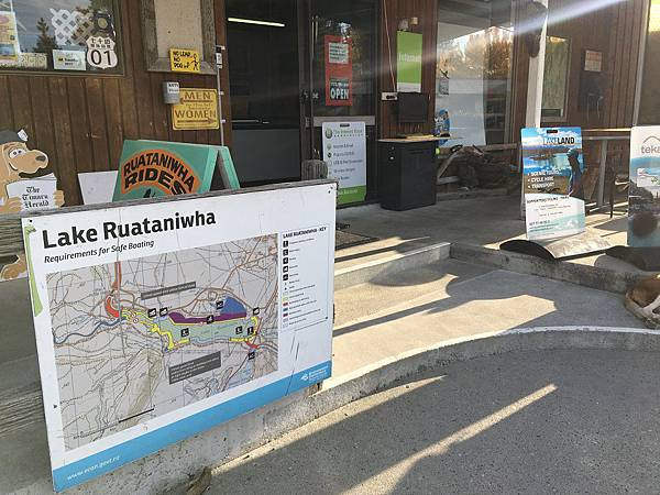 【分享】紐西蘭南島★露營地介紹。推薦露營地。Lake Ruataniwha Holiday Park %26; Motels★New Zealand。紐西蘭自駕。租露營車自由行