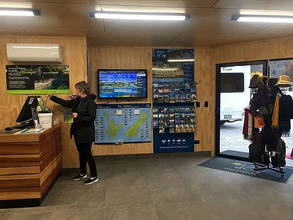 【分享】紐西蘭南島★露營地介紹。推薦露營地。Queenstown Top 10 Holiday Park★New Zealand。紐西蘭自駕。租露營車自由行