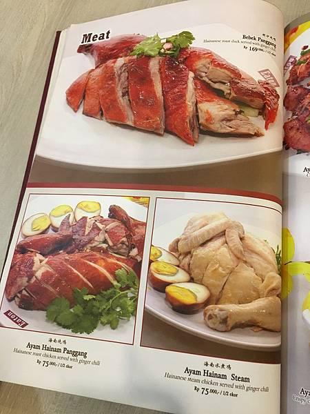 【食】印尼雅加達★Eaton noodle %26; rice★中式料理。亞洲料理。點心。小籠包。水餃