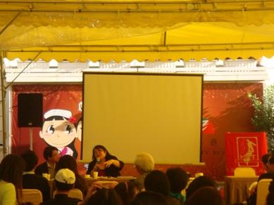拍攝地點:台北    拍攝日期:2010/1/9