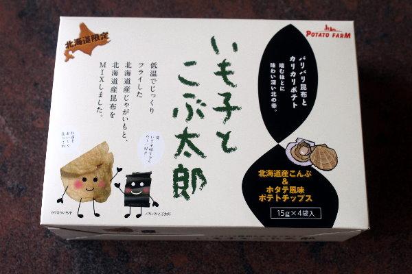 imokotokobutaro.jpg