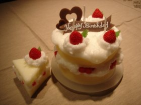deco_cake.jpg