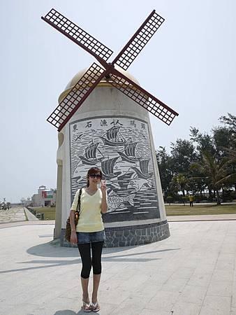 筱琳與東石漁人碼頭地標