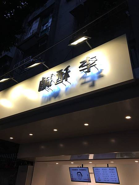 20190111_IMG_7704.JPG