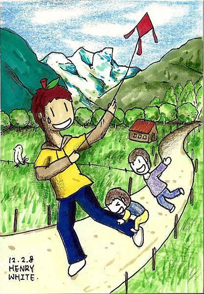 追風箏的孩子