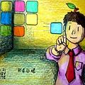 09.12.21彩色回憶