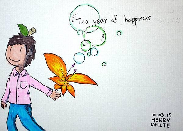 10.03.17幸福的ㄧ年
