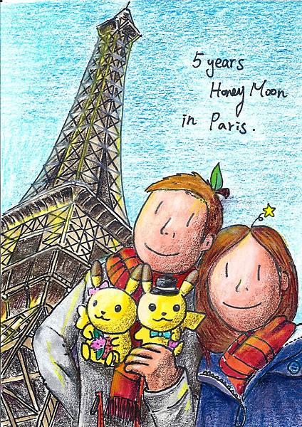 17.3.29 巴黎鐵塔.jpg