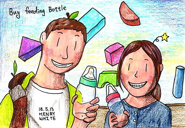 18.05.13 第一次買奶瓶.jpg