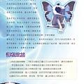 10月12-13日快樂學苑第五梯次「改變生命方程式2.jpg