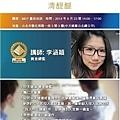 李涵穎黃金總監 產品培訓.jpg