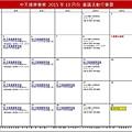 10月份會議活動(10-08).jpg