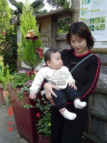 [大安公園20050316]