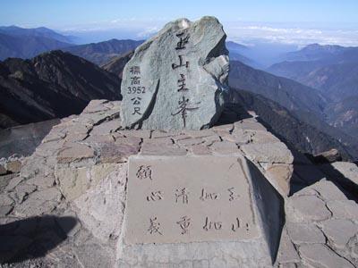 Jade Mt. (玉山主峰)