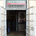 11-0910-SanFran-037-Alcatraz.JPG