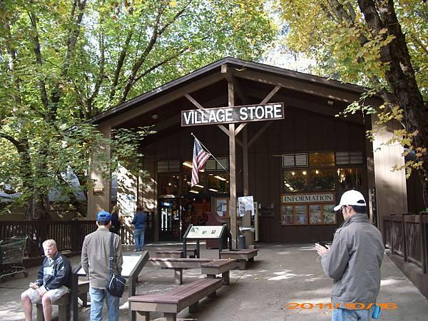 11-1016-Yosemite NP 15.JPG