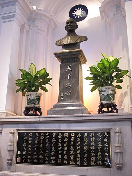 11-1105-總統府14.JPG
