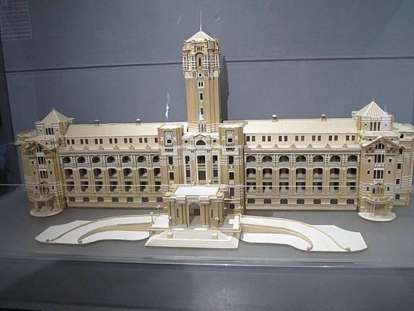 11-1105-總統府24.JPG