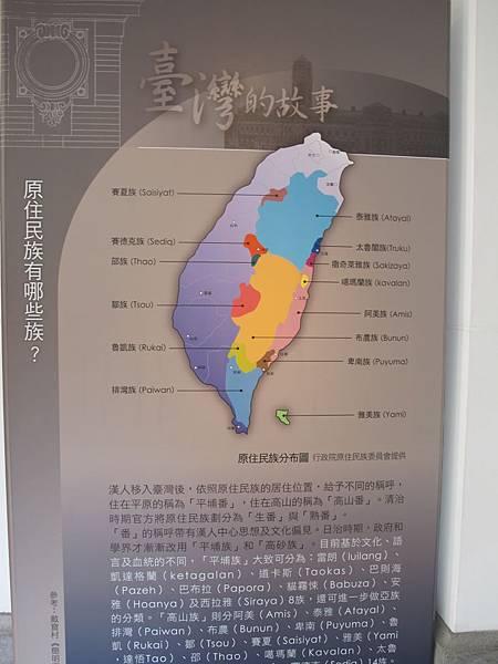 11-1105-總統府26.JPG