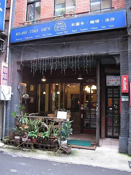 12-0227-米蘭多咖啡館12