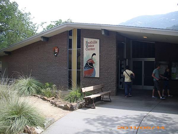 13 - Sequoia Footfills Visitor Center.jpg