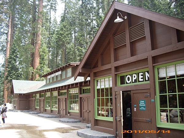29 - Giant Forest Museum.jpg