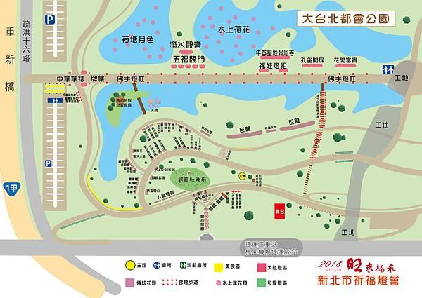 新北市祈福燈會導覽圖綜合版(1).jpg
