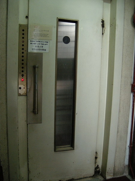 香港老舊電梯.外