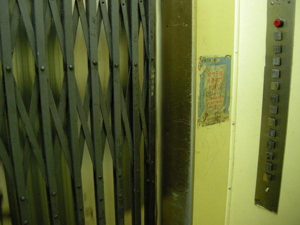 香港老舊電梯.內