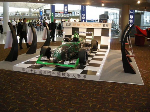 F1 展示 01