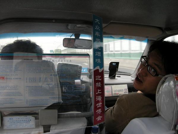 中國計程車