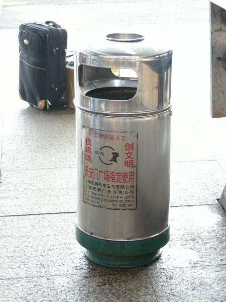 上海浦東機場 02