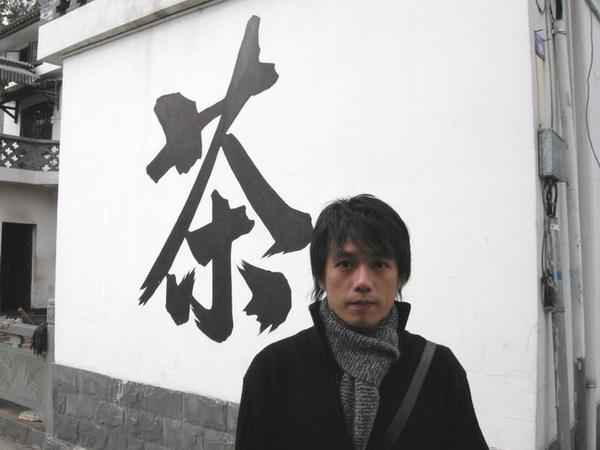 20071106【大陸行.Day 02】019