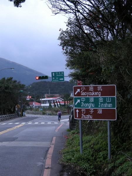 20071231【單車行.陽明山】04