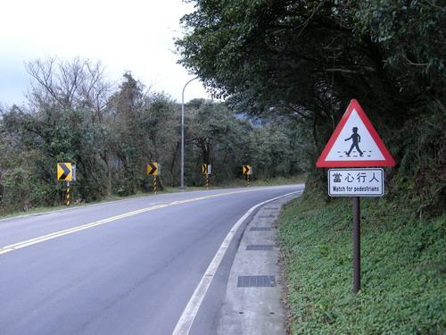 20071231【單車行.陽明山】12