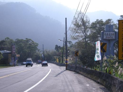 20080112【單車烏來】015
