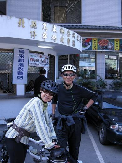 20080112【單車烏來】051